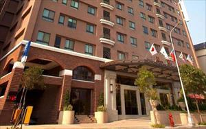 福容大飯店(三鶯)