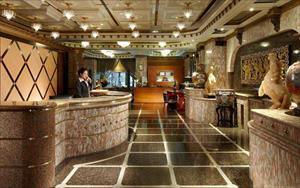 香城大飯店