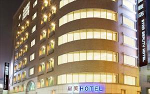 星美休閒飯店