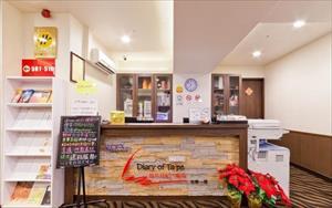 台北日記旅店