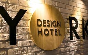 約克設計旅店