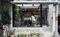 「Anywhere Cafe & Travel」